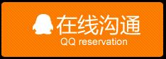 与四通大喜娱乐888公司客服在线沟通