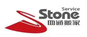 上海最大的搬家公司—上海四通搬家服务有限公司