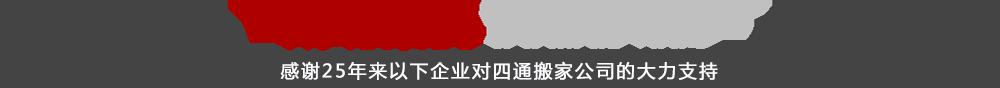 www.daxi888.com成功案例