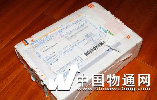 国际快递和邮政国际包裹的区别