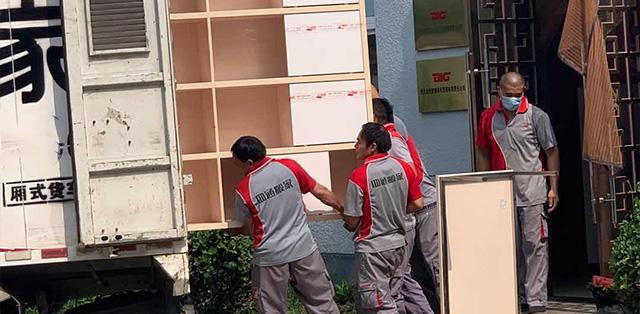 搬家公司来跟大家讲讲物品装箱有哪些技巧